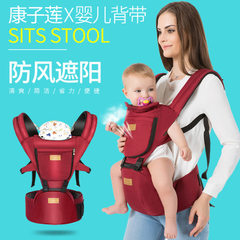 Baby back strap baby waist stool four seasons universal single stool newborn baby back strap childre red