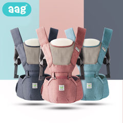 Aag baby multi - functional back strap children summer breathable embrace baby back strap baby waist Static Shi ash