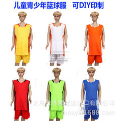 The new light plate children`s basketball suit youth basketball training suit primary and secondary  white