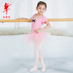 Red dance shoes ballet dress girl`s gymnastics suit with gauze skirt and buckle children`s dancing d pink 120