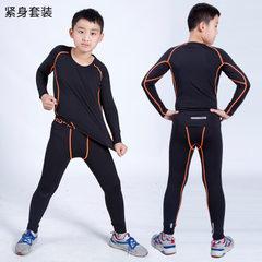 儿童运动紧身衣弹力健身服男套装长袖篮球足球训练小孩打底速干衣 黑橙套装 120