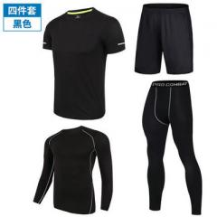 Fitness suit men`s and women`s quick dry tights sports suit running suit training four-piece basketb 161 black four-piece suit M (115-130 jins)
