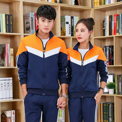 Young men`s and women`s sports leisure suit spring and autumn 100 build a slim han version of the tr Deep blue Female XXS