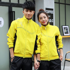 Junior high school uniforms spring and autumn high school students uniform sports suit sports wear w yellow s.