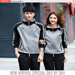 Balshan autumn new lovers sports suit men and women long sleeve sports coat outdoor leisure sports w black s.