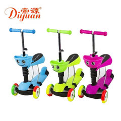 A large number of tiyuan skateboard car children`s walker three wheel pulley block can be lifted up  More than one color