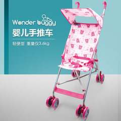 New baby strollers can fold light umbrellas for children between 0 and 3 years old Little bear powder
