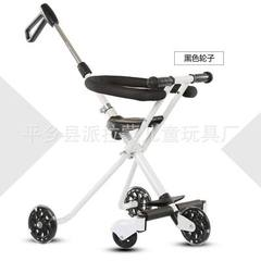 Walking baby wonder five wheel anti-rollover flash wheel tricycle baby cart manufacturer direct sell black
