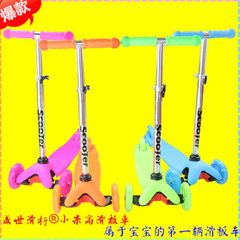 Shengshi taxi manufacturer wholesale children walk flash PU three - wheel surf drift car lift millet A mixture of blue powder, orange and green