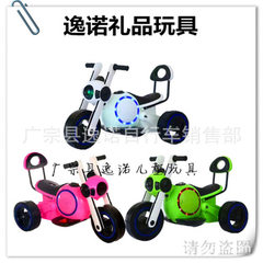 Yenuo space dog children`s electric motorcycle tricycle can ride men and women children`s electric c white