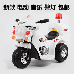 Children`s electric car children`s motorbike baby boy electric tricycle with music charge can sit a  white