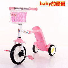 New children skateboard car tricycle toy car one car two - purpose children scooter a replacement pink