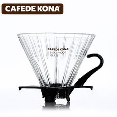 CAFEDE KONA hand - made coffee thickened glass household drip filter funnel coffee filter coffee fil 1-4 persons thickened glass hand cup