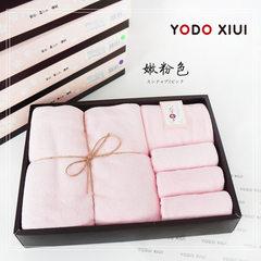 Gift towel super fine fiber coralline towel bath towel 3 pieces annual gift box Tender pink + 34 75 * 150 cm * 80 cm + 31 * 34 cm