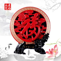 Tiandi yifu creative gift safe insurance red charcoal carving crafts resin setting financial bank gi The first blessing 286 * 30 mm