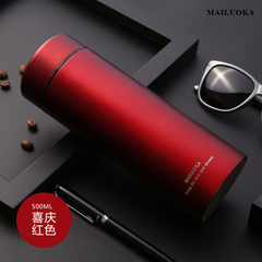New creative stainless steel thermos cup practical business conference promotion gift water cup cust Festive red 500 ml