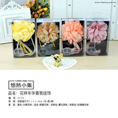 Chinese style flower fragrance gift hang decoration flower bud car bag perfume pouch wedding festiva 9 * 6 * 16 cm
