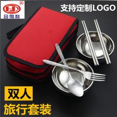 Hedeli tableware travel tableware bag student portable tableware bowl bag stainless steel picnic tab Big red double bowl bag