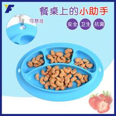 Creative sub - format children`s dinner plate baby antiskid heat insulation dinner plate household u red