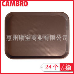 Fast food tray rectangular PP plate food grade material CAMBRO jinbao authentic products in the Unit black