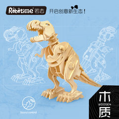 Ruotai popular creative model gifts wood crafts gifts diy three-dimensional jigsaw puzzle electric d T-rex D210 (walking version)
