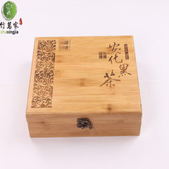 ZB30 bamboo catering utensils bamboo tea sets bamboo tea POTS bamboo tea boxes bamboo tea boxes gift Carbonized color