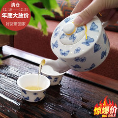 Jiushenlong blue and white porcelain 9 sets of household porcelain hot water teacup teapot gifts goo Adjusting the color tea set