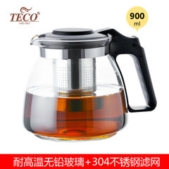 Heat-resistant health care filter bubble teapot glass hot pot tea life 5 sets of teacup tea set prom black
