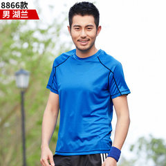 Quick dry clothes men`s short sleeve round neck running women`s summer fast dry clothes wholesale ou Male lake blue m