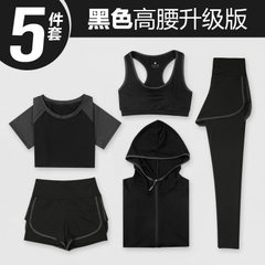 Autumn and winter high waist yoga suit 5 pieces of outdoor fitness fast dry absorption sweat sportsw black s.