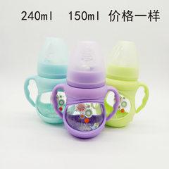 厂家直销玻璃奶瓶 宽口硅胶套防摔新生婴幼儿宝宝防胀气玻璃奶瓶 绿色