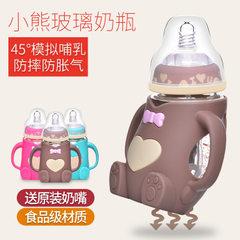 母婴用品 新生婴儿宽口径奶瓶 防摔防胀气带手柄宝宝喂养玻璃奶瓶 A款青色