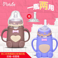 Mother baby manufacturer direct sale baby glass bottle baby with handle anti - inflation anti - expl brown
