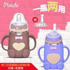 母婴 厂家直销 婴儿玻璃奶瓶  宝宝带手柄防胀气防爆耐摔硅胶奶瓶 咖啡色