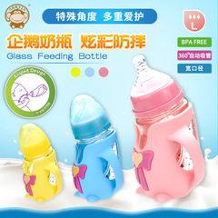 ARRYJA 可爱企鹅 宽口 炫彩多色 晶钻玻璃  手柄 防摔防胀气 奶瓶 粉色