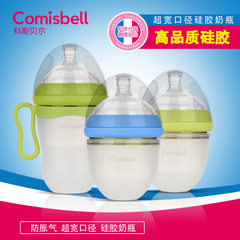 Comisbell baby large wide bore silicone bottle new baby wide mouth milk bottle handle manufacturer a pink