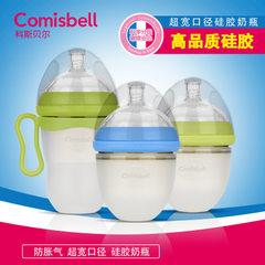comisbell宝宝超大宽口径硅胶奶瓶新生婴儿广口奶瓶带手柄厂家批 粉色