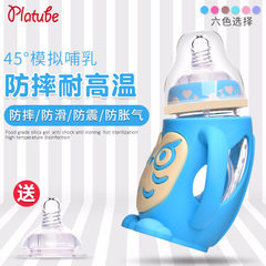 厂家批发 婴儿玻璃奶瓶宝宝带手柄硅胶套防摔防胀气奶瓶 母婴用品 粉色