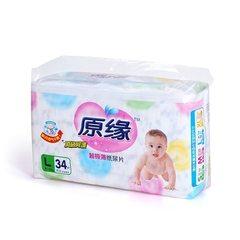 Full-core baby diapers diapers diapers diapers diapers diapers diapers diapers diapers diapers diape s.