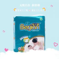 Beier jianzhong thin paper diaper full core body no tuo continuous layer of neonatal diaper wholesal S / 48