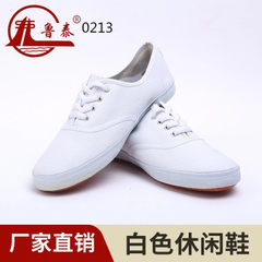 Manufacturer direct selling white net shoes white ball shoes with track and field anti-static work s white 34