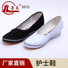 Lutai white and black sloping heel nurse working shoes hospital beauty salon working shoes with high white 34