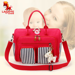 Lamu each multifunctional faye fashionable mother bag bill of lading shoulder baby out of the mother red