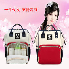 Mommy bag multi-function large capacity mom bag style run away from home bag mother baby bag backpac green