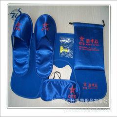 宝蓝色涂层旅游三宝 18.5x8.5cm