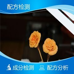 Resin clay formula composition ratio test testing resin clay production technology guide formula yellow