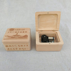 College students to commemorate the graduation gift customized creative octave box real wood music b 9 * 8 * 5
