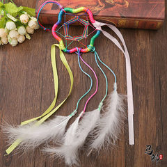 Malang factory directly for a replacement hot style plum blossom shape seven-color dreamcatcher pend color