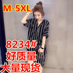 Fat sister big size women`s wear Korean version vertical stripes in the long shirt single row button black Large size XL