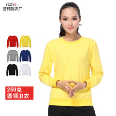 250 grams round collar white pure color women`s wear multi-color can choose factory customized logo  white s.